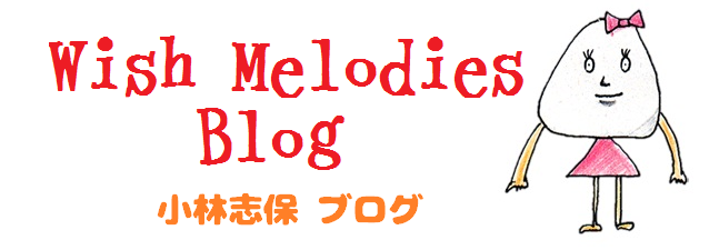 Wish Melodies Blog